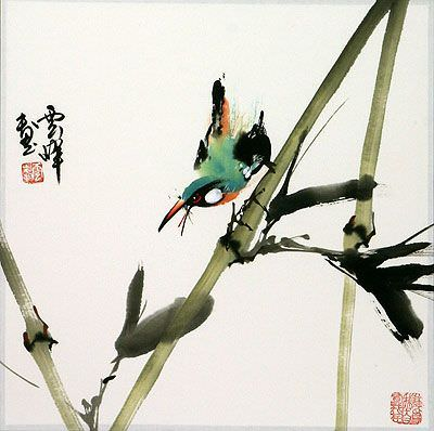Kingfisher Bird and Bamboo Painting