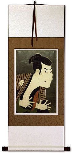 Sharaku's Otani Oniji as Edohei - Japanese Woodblock Print Repro - Wall Scroll