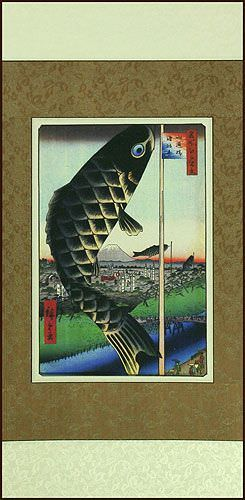 Fish Windsock - Japanese Woodblock Print Repro Scroll-Style Portrait