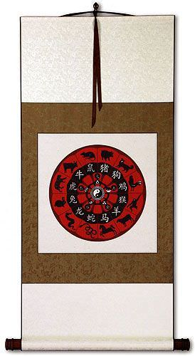 Chinese Zodiac - Animal Symbol - Wall Scroll