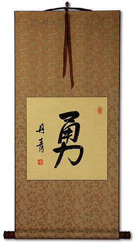 BRAVERY / COURAGE Japanese Kanji WallScroll