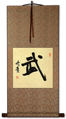 Warrior Essence Martial Arts - Chinese and Japanese Kanji Calligraphy Wall Scroll