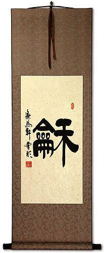 Ancient Peace / Harmony Symbol Wall Scroll
