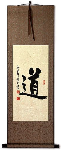 DAO / TAOISM Calligraphy Wall Scroll