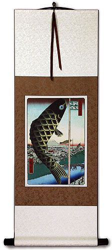 Fish Windsock - Japanese Woodblock Print Repro - Wall Scroll