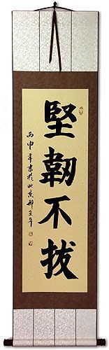 Perseverance - Chinese / Japanese Kanji Calligraphy Wall Scroll