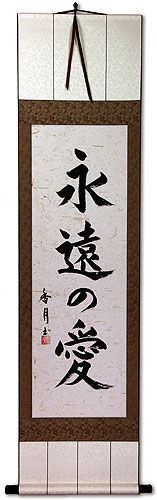 Eternal Love - Japanese Kanji Calligraphy Wall Scroll