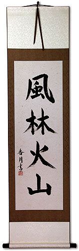 Furinkazan<br>Japanese Kanji Calligraphy Wall Scroll