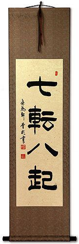 Fall Down Seven Times, Get Up Eight<br>Japanese Philosophy Wall Scroll