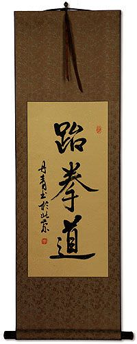 Taekwondo Old Korean Hanja Wall Scroll