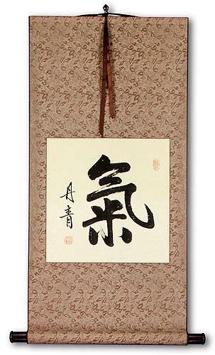 ENERGY<br>SPIRITUAL ESSENSE Chinese / Japanese Kanji Wall Scroll
