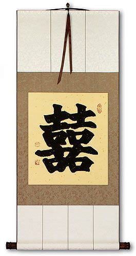 DOUBLE HAPPINESS - Happy Marriage Wall Scroll