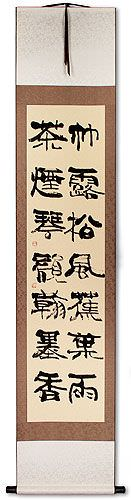 Beautiful Scene - Chinese Calligraphy Wall Scroll