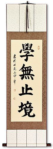 LEARNING is ETERNAL - Philosophy Proverb Wall Scroll
