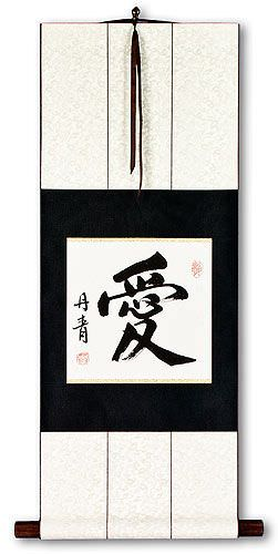 LOVE - Chinese Calligraphy Wall Scroll