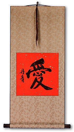 LOVE<br>Japanese Calligraphy Red/Copper Silk Wall Scroll