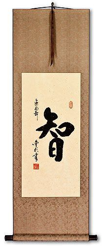 Wisdom Japanese / Chinese Symbol Silk Wall Scroll