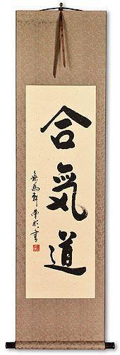 Aikido Japanese Martial Arts Wall Scroll