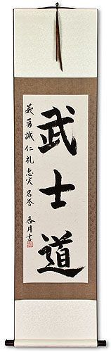 Bushido Code of the Samurai - Japanese Calligraphy Wall Scroll