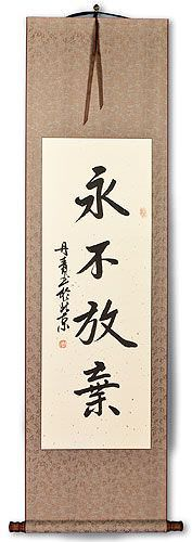 Never Give Up - Asian Proverb Calligraphy Scroll