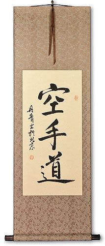 Karate-Do Japanese Kanji Character Silk Wall Scroll