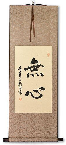 MuShin - Without Mind - Japanese Kanji Wall Scroll