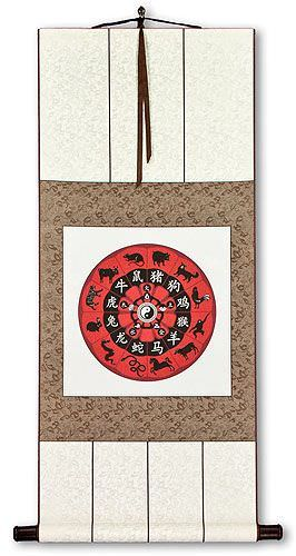 Chinese Zodiac<br>Animal Symbols<br>Silk Wall Scroll