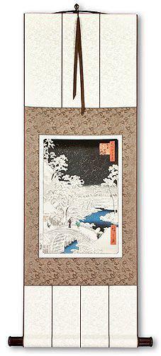 Snowy Bridge Landscape - Japanese Woodblock Print Repro - Wall Scroll