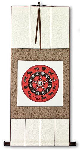 Chinese Zodiac<br>Animal Symbol<br>Silk Wall Scroll