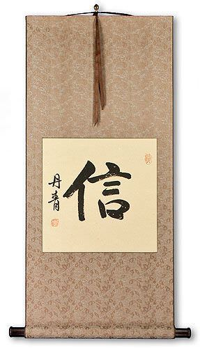 Faith / Trust / Believe<br>Japanese Kanji Wall Scroll