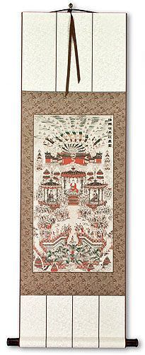 Buddhist Altar Wall Scroll