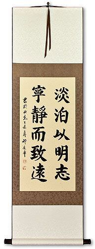 Achieve Inner Peace<br>Find Deep Understanding<br>Chinese Calligraphy Wall Scroll