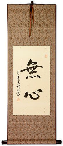 MuShin - Without Mind - Japanese Symbol Wall Scroll