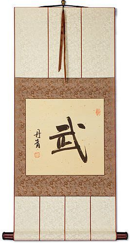 Warrior Spirit<br>Martial Pictures<br>Chinese / Japanese Kanji Character Wall Scroll