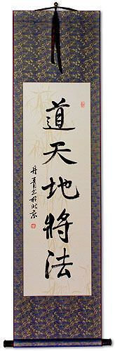 Art of War - Five Points of Analysis - Chinese Calligraphy Wall Scroll