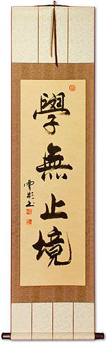 Learning is Eternal<br>Chinese Proverb Wall Scroll