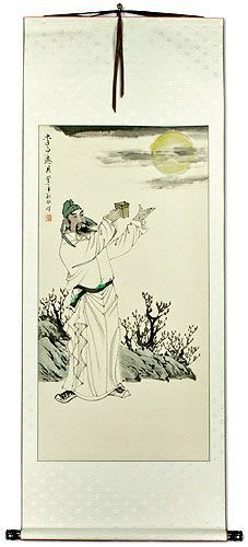 Li Bai<br>Chinese Philosopher Poet<br>Silk Wall Scroll