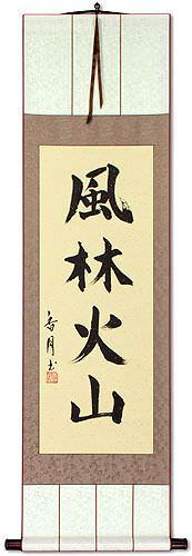 Furinkazan - Japanese Kanji Calligraphy Wall Scroll