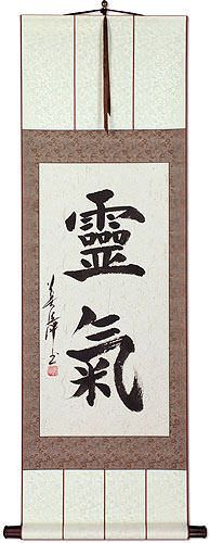 Reiki Symbol - Japanese Kanji Wall Scroll