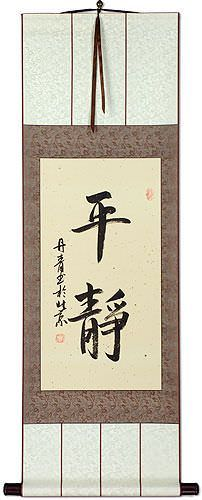 Peaceful Serenity<br> Japanese Writing Wall Scroll