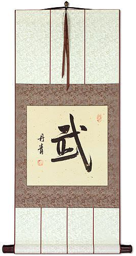 Warrior Spirit<br>Martial Fine Arts<br>Chinese / Japanese Kanji Character Wall Scroll