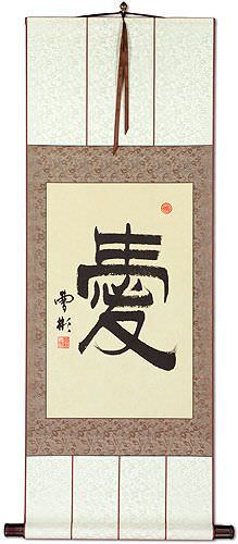 Love  Japanese Symbol Silk Wall Scroll