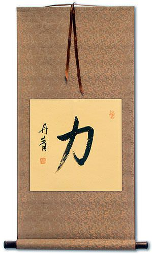 Strength Power Chinese Japanese Kanji Wall Scroll