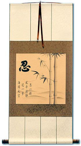 Bamboo Print Repro - Wall Scroll