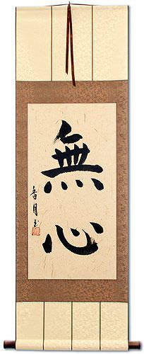 MuShin<br>Without Mind<br>Japanese Kanji Wall Scroll