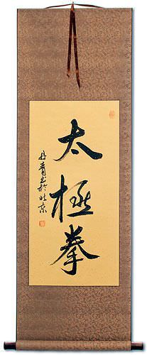 Tai Chi Quan / Taiji Fist<br>Chinese Calligraphy Wall Scroll