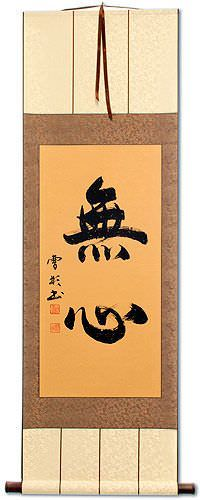 MuShin<br>Without Mind<br>Kanji Wall Scroll