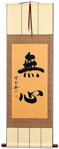 MuShin - Without Mind - Kanji Wall Scroll