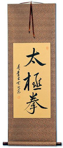 Tai Chi Fist / Taiji Quan<br>Chinese Calligraphy Wall Scroll