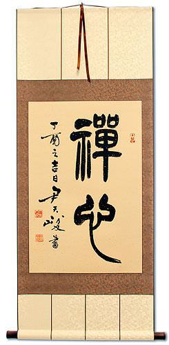 Zen Heart<br>Chinese / Japanese Calligraphy Wall Scroll